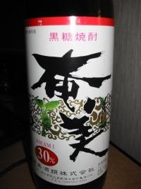 黒糖焼酎 奄美
