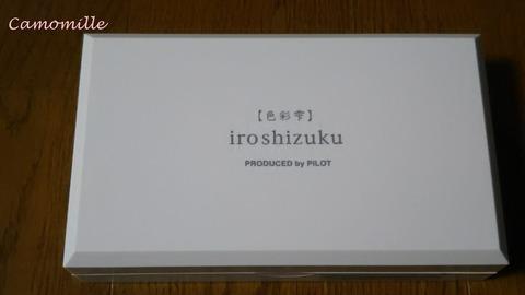170521-4