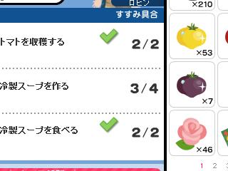 のんびり・ぽかぽか Tea Room ☆.。.:*・゚☆