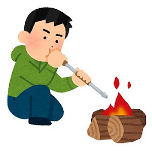 ソロキャンプ(火吹き棒)