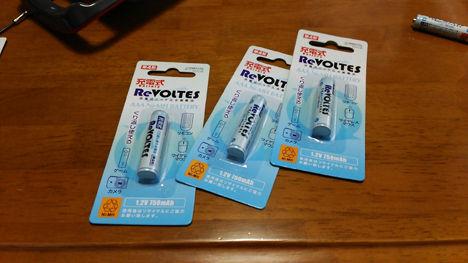 クアッドLEDランタンには100円ショップの充電池がお薦め!4