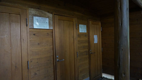 RVリゾート猪苗代湖モビレージ キャンプ場レポート16