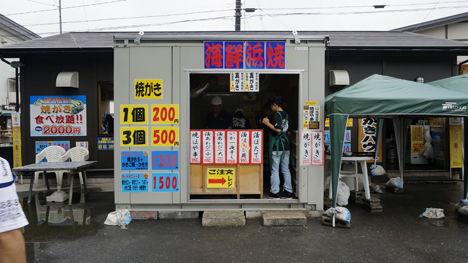 松島町野外活動センターキャンプ場20