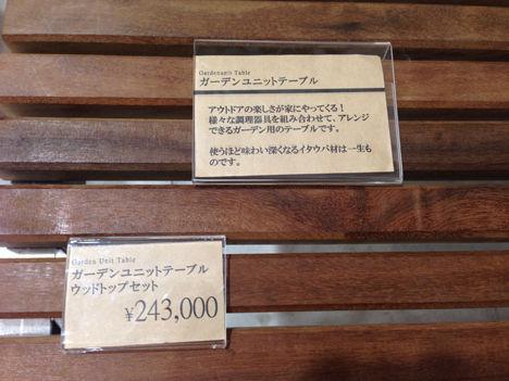横浜のみなとみらいのMARK ISにあるスノーピーク横浜みなとみらい店5