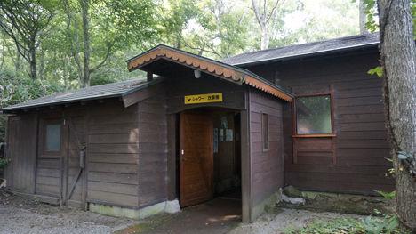 RVリゾート猪苗代湖モビレージ キャンプ場レポート15