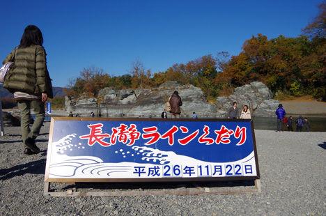 長瀞のキャンプ場に行ったなら、ラインくだりを!船から長瀞オートキャンプ場が見えます!