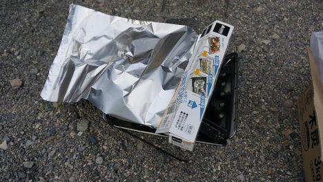 スノーピークの焚火台Sの掃除を簡単にする方法2