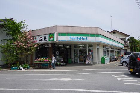 飯能、食材などを販売している地元のお店がコンビニに