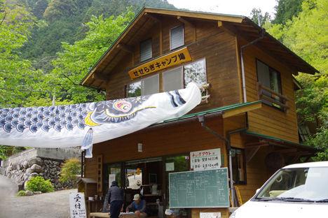 都内から最も近いキャンプエリア、埼玉県飯能市にあるせせらきキャンプ場は、川遊びに最適です。