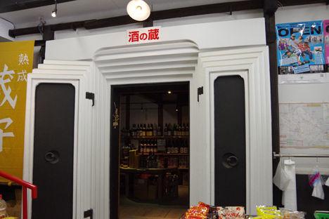 飯能、食材などを販売している地元のお店がコンビニに2