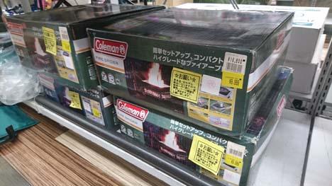 コールマンスファイアープレイス18144円が