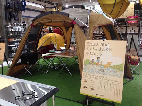 横浜のみなとみらいのMARK ISにあるスノーピーク横浜みなとみらい店3