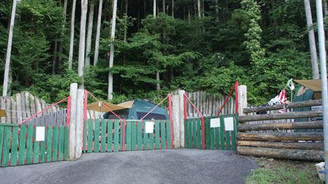 ワンコと一緒のキャンプならドッグランサイト14