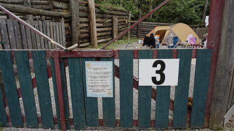 ワンコと一緒のキャンプならドッグランサイト15
