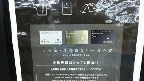 埼玉新都心にコクーン3が17日にオープン10