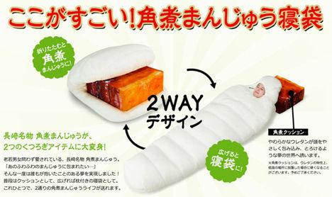 これは凄い、角煮まんじゅう寝袋!NANGA製で限界温度-30℃!