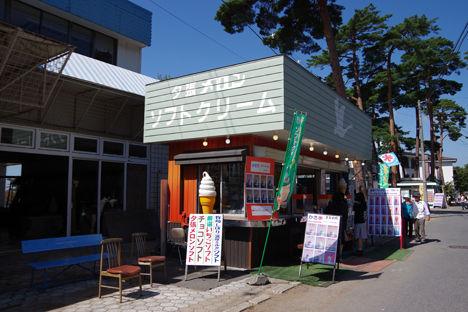 噂のソフトクリーム屋さん、閉店して残念と思っていたら復活していました。