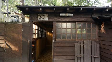 RVリゾート猪苗代湖モビレージ キャンプ場レポート12