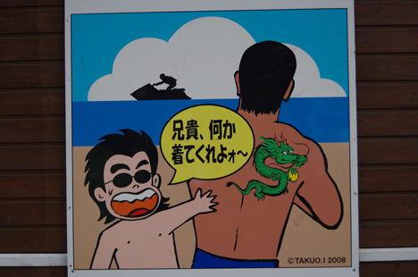 予約が取れない時にオススメは、天神浜オートキャンプ場。25