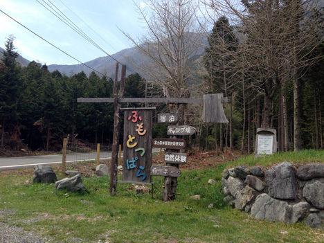 富士山が綺麗に見えるキャンプ場「ふもとっぱら」は、予約が取れない事の無い広大なキャンプ場です。