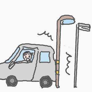 教習所で初めて普通車乗った結果wwwww