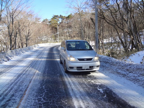 車のCVTが壊れて日産で修理見積したら41万円だった