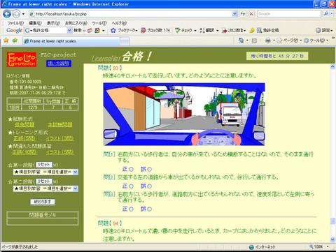 image_setumon