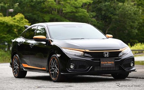 【朗報】ホンダ、ついに覚醒!新型車が抜群にかっこいい!!!
