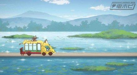 【朗報】けものフレンズ、3万円バスツアー開催