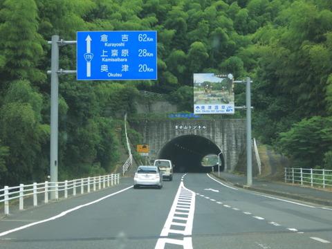 片側1車線のトンネル内は追い越し禁止という風潮