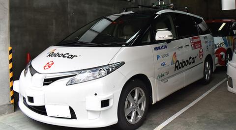 自動運転タクシー、世界初の営業運転開始、テスラ・パナソニック抑えソニー系列が一番乗り