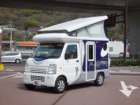 【キャンピングカー】利用者7割、昼は外食 キャンプ場でBBQは1% キャンプ用途から観光用ツールに使用定着