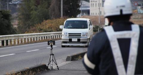 【悲報】俺氏、ついに免許をとったその日にスピード違反で捕まる
