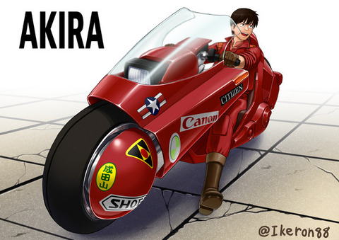 AKIRAにでてくる赤いバイクはAKIRAのバイクって表現されるけどAKIRAのじゃねえからな!!!