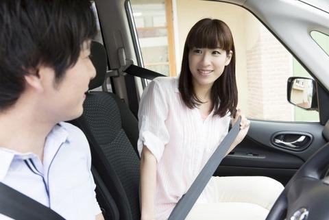 ワイ「車は軽にしよか」敵「だっさ!恥ずかしくないの?軽で女迎えに行けるんか?情けなくないの?」
