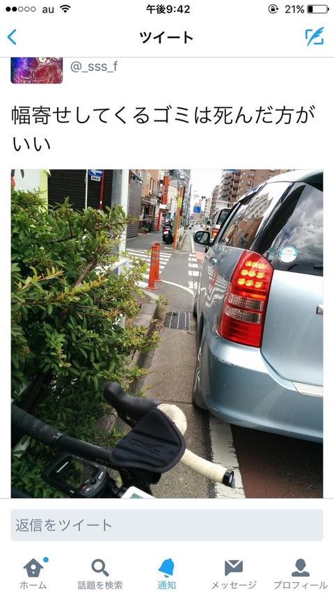 交差点左折で車の「左幅寄せ」に賛否 「怖い」「教習所で教わった」←バイク・チャリがウザイからやれ