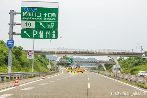 なんで高速道路って出入り口を回転させるの?