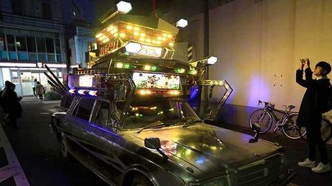 デコトラと族車と霊柩車をリミックスした最高級セダン「トヨタ・センチュリー」