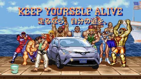 【車】TOYOTA「C-HR」が「ストII」の世界を駆ける!「様々な世界の境界を超える」がテーマのコラボ動画を公開
