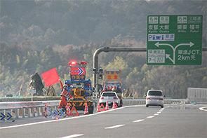 【緊急】東名高速でパンクしたんやが