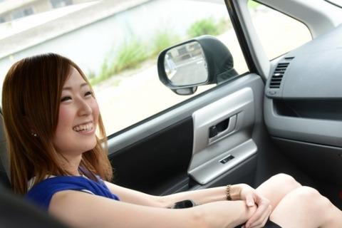 初めて親以外の女乗せて運転してきた