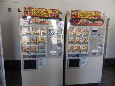 深夜のサービスエリアで食べるニチレイの冷食自販機のメシ