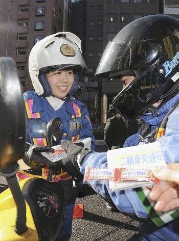 【交通】チョコを配ってバイクの安全運転呼びかけ - 警視庁