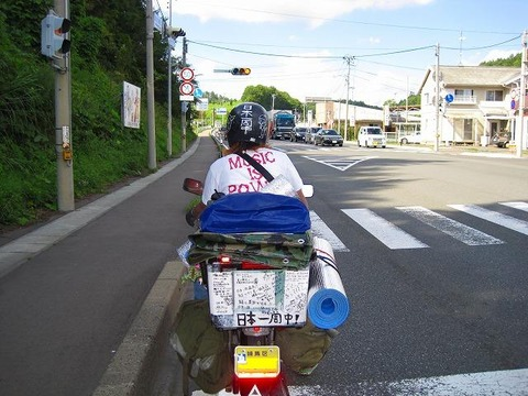 日本一周してるけど質問ある