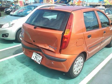 【追突事故】オカマ掘られたんだけど車新車➕慰謝料もらえるの❓