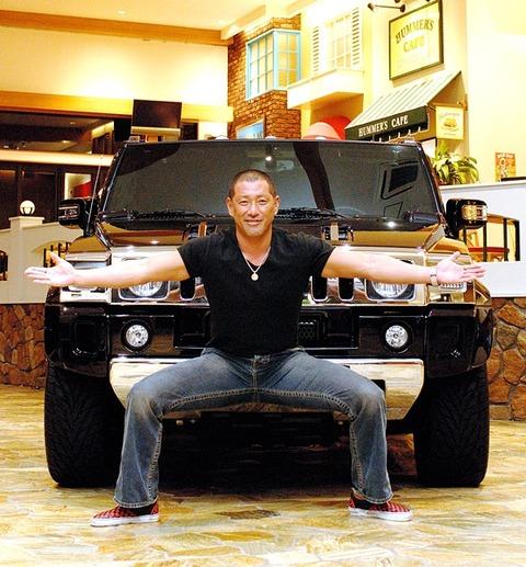 清原和博が乗ってきた車wwwwwwwwwwww