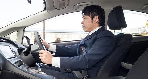 上司「お前運転ぎこちないな、普段からそうなのか?」ワイ「普段運転しないんですよ」