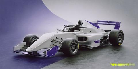 【女性向けのF1】フォーミュラに女性限定新カテゴリ「Wシリーズ」2019年に始動!全車が走るシケインへ