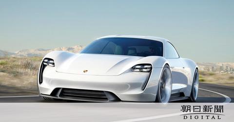 【車】ポルシェ初のEV「ミッションE」 日本で2020年発売 1回のフル充電で500キロ以上走行 時速100キロに3.5秒未満で到達 お値段未定