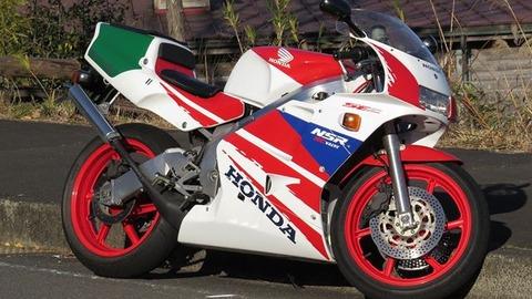 【バイク】ホンダ、80~90'sのストリートを彩ったNSR250Rのパーツを再生産